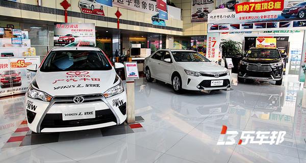 广州喜龙广汽丰田4s店