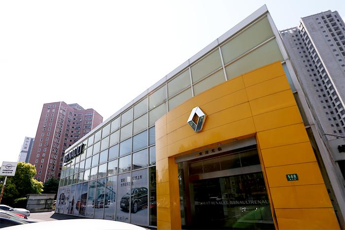 上海瀚龙依诺雷诺4S店