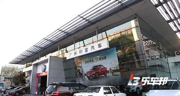 广州和富上汽大众4S店