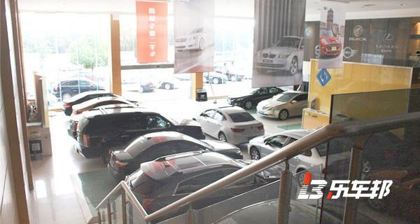 宁波凯迪欧宝4S店