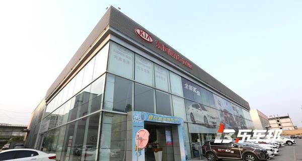 河南普泽起亚4S店