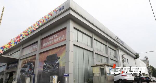 东莞广泰4S店