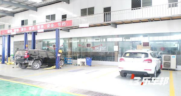 青岛圣日达长城汽车4S店