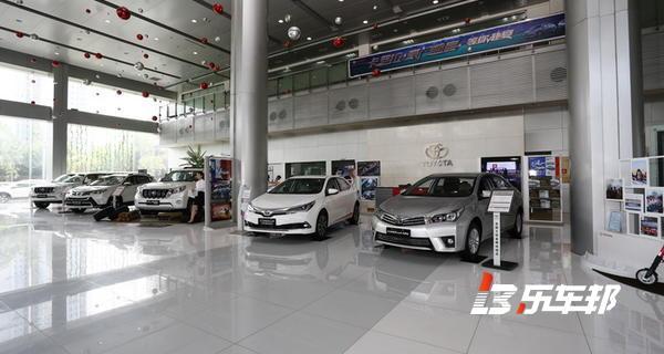 陕西航天盛世一汽丰田4S店