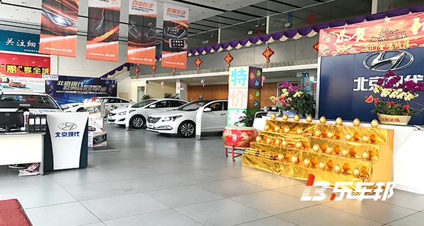 东莞金世达北京现代4S店