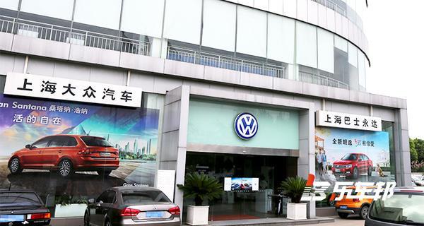 上海巴士永达上汽大众4S店