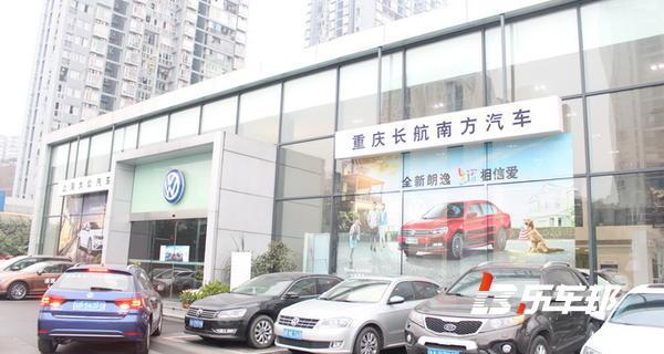 重庆润众上海大众4S店