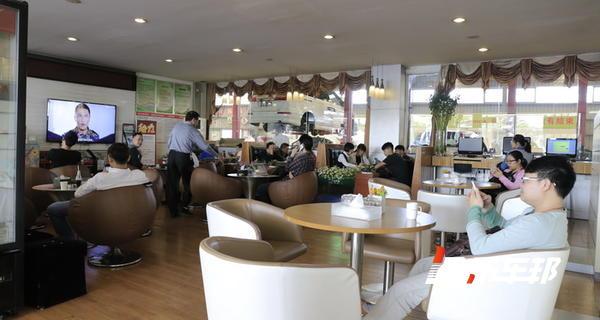 佛山桂城时利和东本4S店