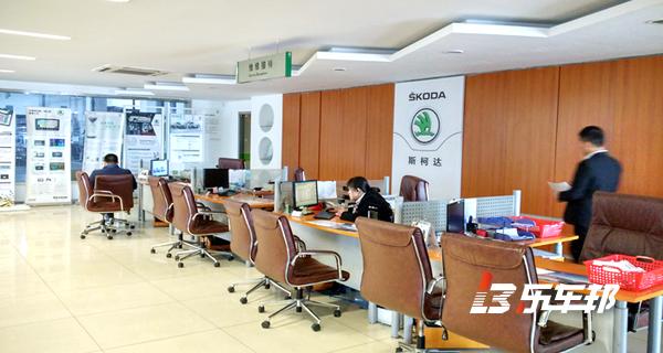 上海众隆斯柯达4S店
