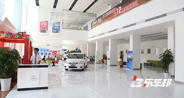 广州瑞凯广汽丰田4S店