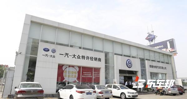 佛山顺德世锦大众4S店