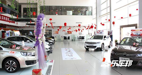 上海瑞丰雪铁龙4S店