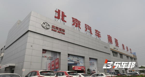 东莞富新4S店