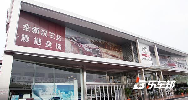 广州骏龙广丰4S店