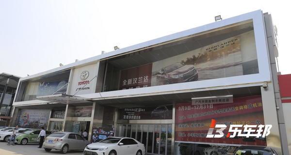 佛山金利丰广丰4S店