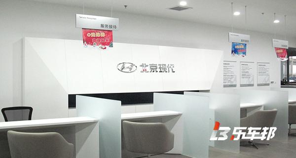 河南天行健北京现代大中原4S店