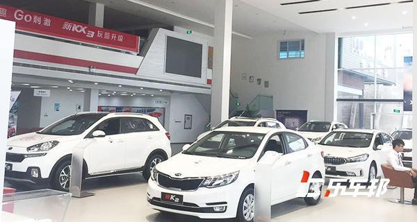 重庆正腾起悦起亚4S店