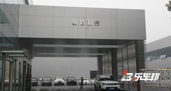 杭州世捷捷豹路虎4S店