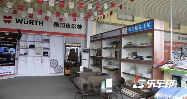 东莞市东奇4S店