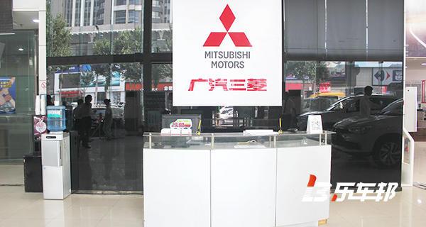 沈阳华之菱三菱4S店