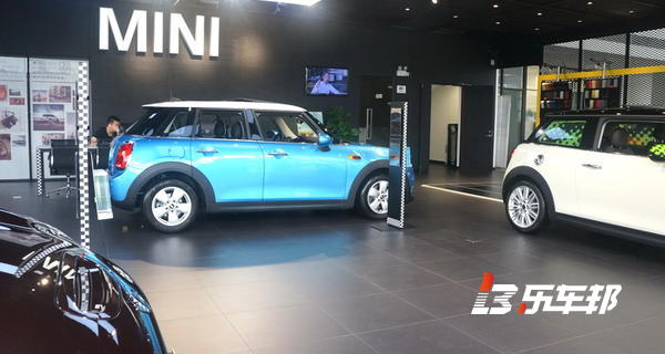 宁波宝恒MINI4S店