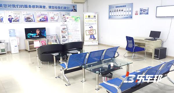 青岛五菱汽车城阳4S店
