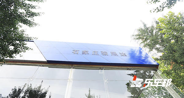 石家庄骏熙达海马4S店