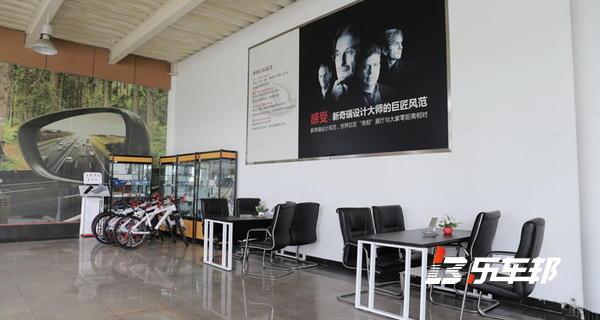 东莞市东瑞奇瑞4S店