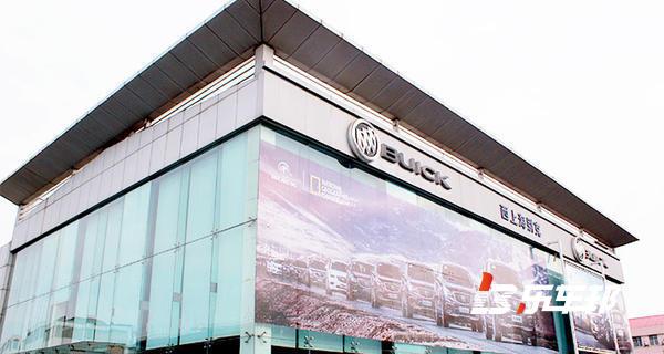 上海西上海宝山别克4S店