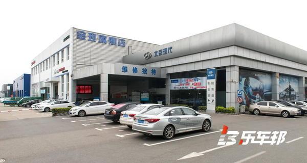 南京金现北京现代4S店