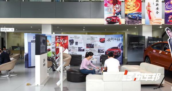南京苏昊北京现代4S店