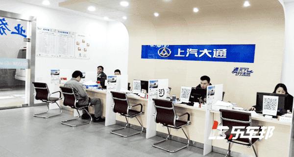 上海华裕大通4S店