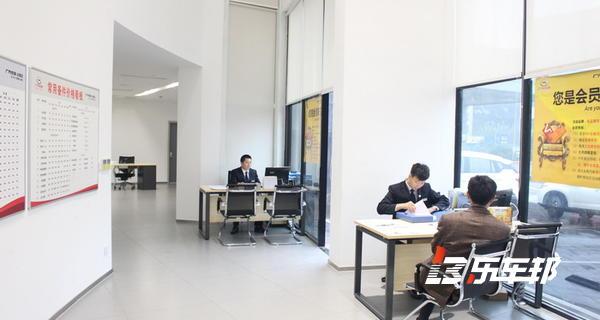 重庆永高传祺4S店