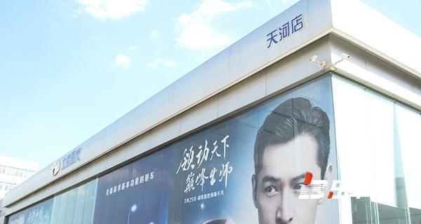 新郑天河北京现代4S店