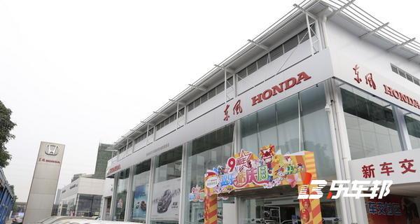 佛山顺田东风本田4S店(广州站)