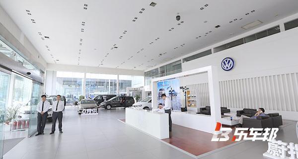 华菱丰进口大众4S店
