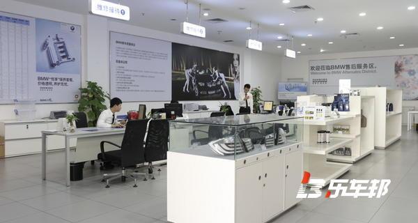 东莞宝昌4S店