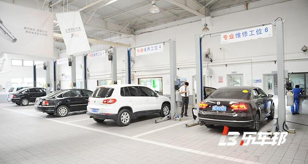 北京上汽丰华上汽大众4S店