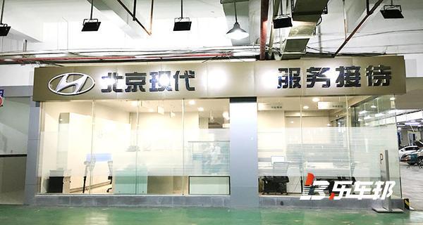 渝现泓源北京现代4S店