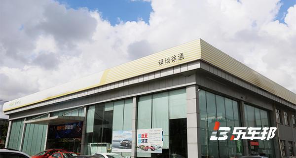 上海绿地徐通雪佛兰4S店