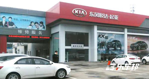 苏州圣雄起亚4S店