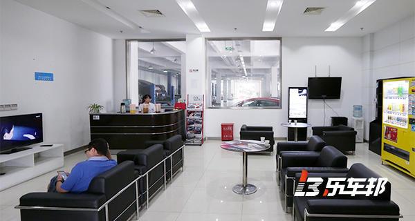 上海绿地东长安马自达4S店