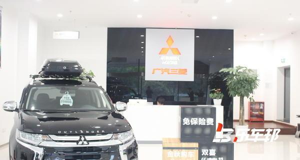重庆物产元通辰通三菱4S店