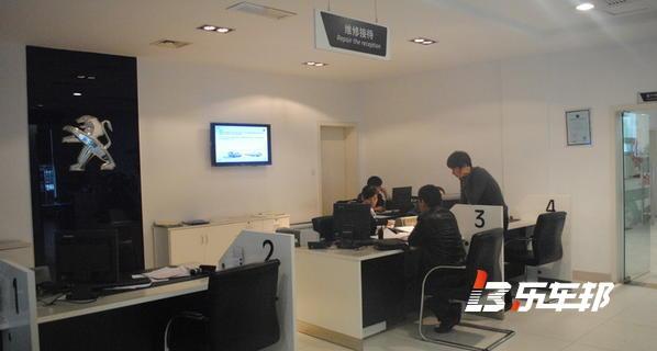 杭州和洵东风标致4S店
