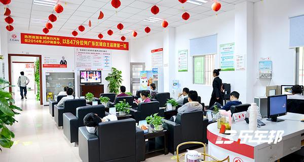 深圳东浩风行4S店
