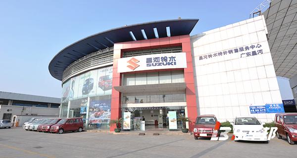 广州昌河铃木4S店