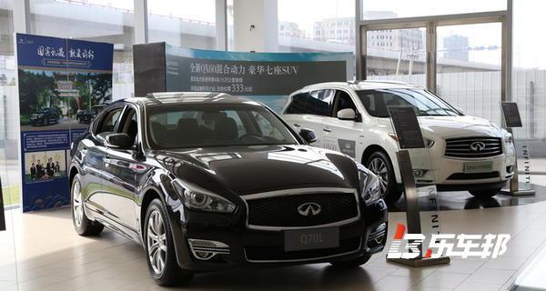 苏州东昌英菲尼迪4S店