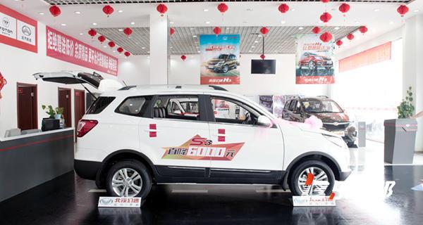 南京杰盟幻速授权店