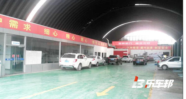 陕西轩盛工贸力帆4S店