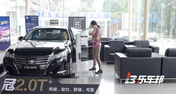 南京朗驰一汽丰田4S店